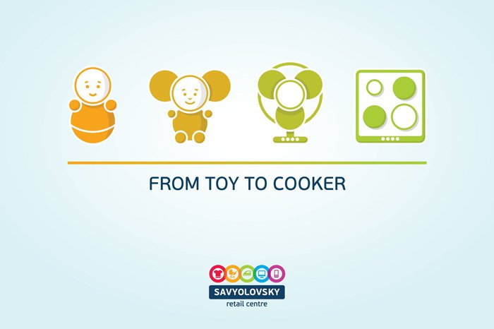 Savyolovsky Retail Centre - Transformation - From toy to cooker.