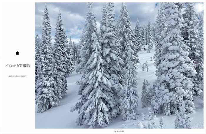 Anuncio de Apple. Fotografía de un bosque nevado hecha con el iPhone 6.