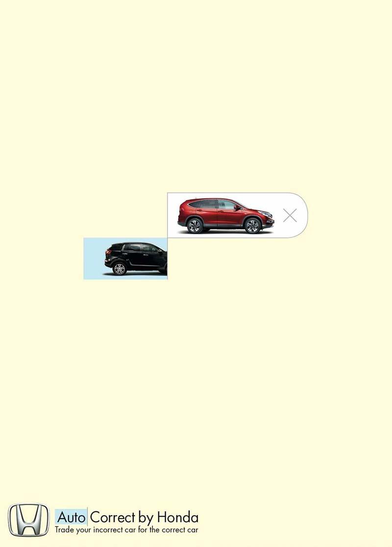 Anuncio de Honda. Autocorrector de móvil corrige un coche por un Honda.