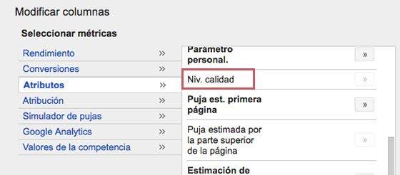 Atributo nivel de calidad columnas google adwords